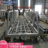 浮桥加工定制铝材批发生产铝材供应商