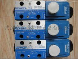 美国进口伊顿威格士电磁溢流阀VICKERS/DG3VP-3-103A-VM-U-H-10/2