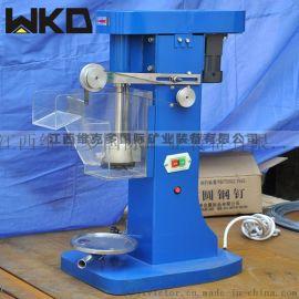 实验室用浮选机用途 试验室单槽浮选机,实验浮选机