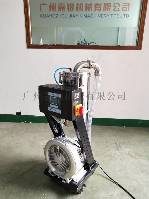 真空吸料机一拖二吸料机塑料颗粒全自动加料机抽料机