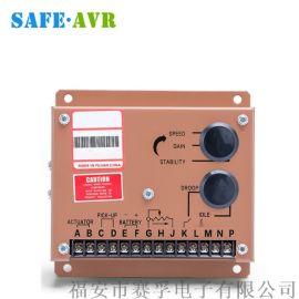 发电机配件控制器电调板ESD5111