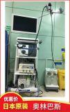胃肠镜检查报价日本CV-290电子胃肠镜