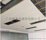 百色铝扣板 整栋大楼铝扣板 对角孔白色铝扣板吊顶