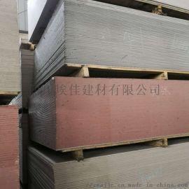 四川纤维增强硅酸盐防火板 埃佳纤维增强硅酸盐防火板