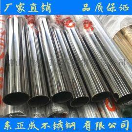 专业生产304不锈钢装饰管,深圳不锈钢装饰管