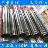 專業生產304不鏽鋼裝飾管,深圳不鏽鋼裝飾管