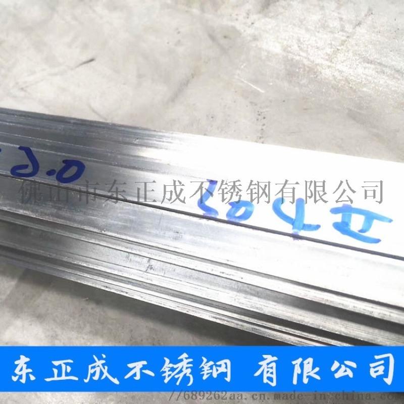 湖南不锈钢扁钢现货,304不锈钢扁钢规格齐全
