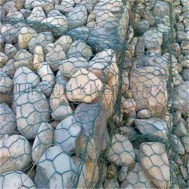 四川石笼网,成都河道石笼网,成都铅丝笼厂家