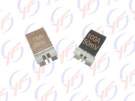 深圳FL-100A电流取样精密分流器