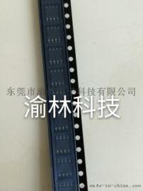 集成电路IC,4056充电管理IC供应