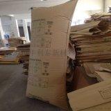 集裝箱貨櫃緩衝防震充氣袋