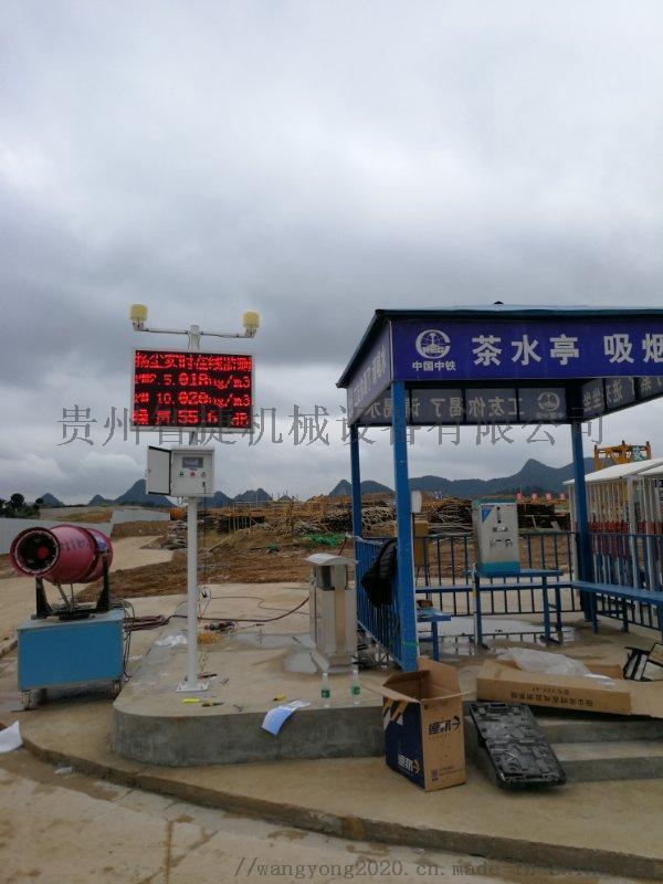 新 貴陽清鎮安順六盤水建築工地揚塵檢測設備