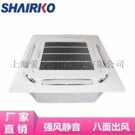 上海爱科八出风节能低噪音风机盘管