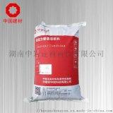 湖南中巖長期供應預應力管道孔道壓漿料 砂漿外加劑