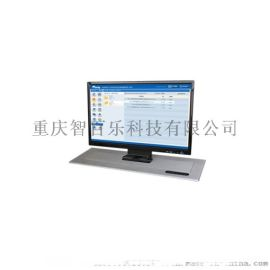 智能会议服务接收终端ST-S5020