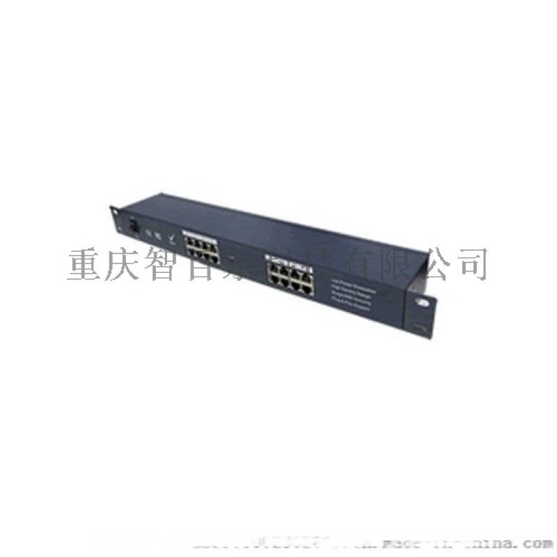 多路VGA延长器