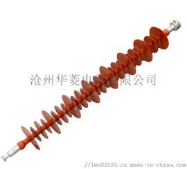 重庆复合悬式绝缘子FXBW4-110/100