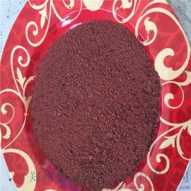 厂家现货销售 耐磨地坪材料彩色金刚砂地坪材料
