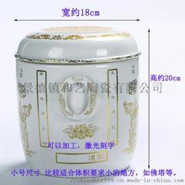 陶瓷骨灰盒 景德镇殡葬用品 骨灰盒生产厂家