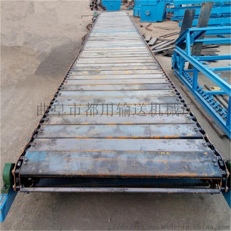 304不鏽鋼輸送帶 鏈板輸送機cad圖紙 Ljxy