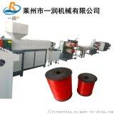 一润: 聚乙烯建工线挤出拉丝生产机械设备