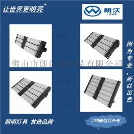 400w高杆灯外壳LED隧道灯外壳外壳套件