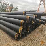 烏海 鑫龍日升 耐高溫鋼套鋼蒸汽保溫管DN700/720聚氨酯PPR保溫管