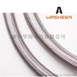 不锈钢编织金属软管 华浔电气
