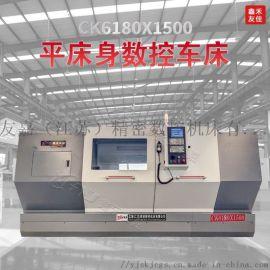 CK6180卧式数控车床参数生产厂家卧式数控车床