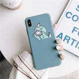 幻炫手机壳创意苹果78华为保护套定制手机壳