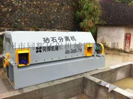 混凝土滚筒型砂石分离机同辉环保机械设备厂家直销报价