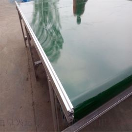 工业铝型材输送流水线 食品链板输送机 Ljxy 食