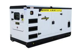 拖拉式120kw静音柴油发电机