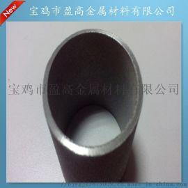 供應煙筒感測器探頭濾芯、感測器金屬過濾芯