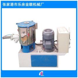 高速混合机 工业立式电动混合搅拌机 机械高速电动混合机批发