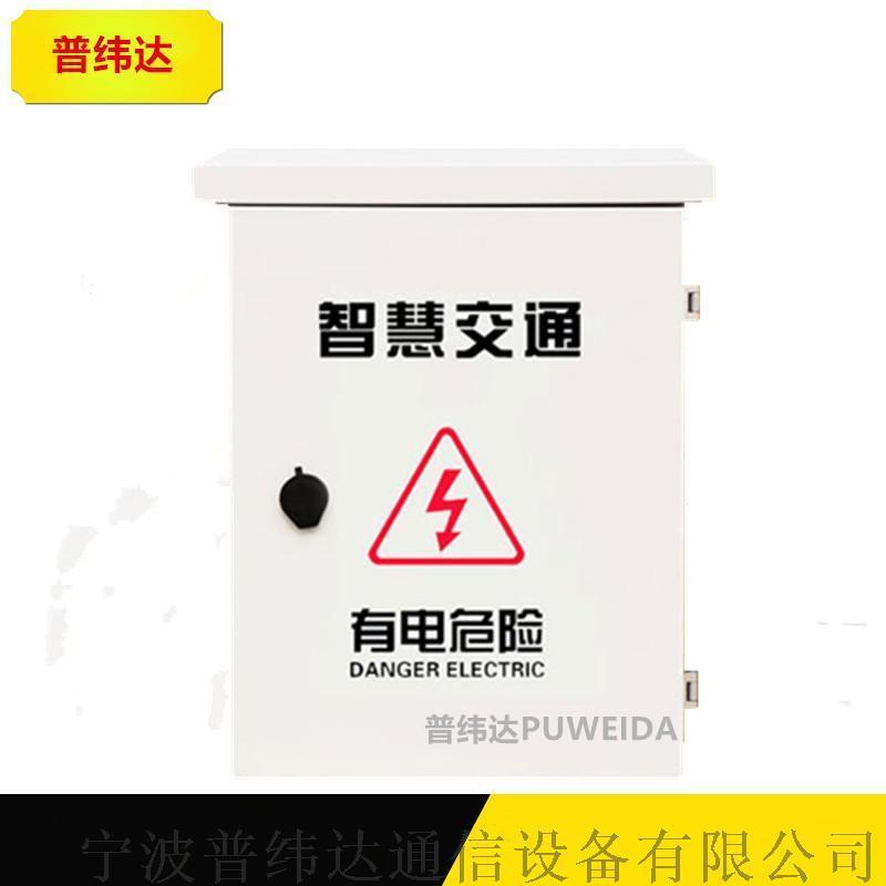 户外监控设备箱质量保证