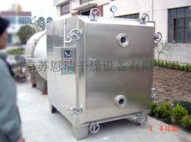 箱式真空烘箱,台车烘箱,微波烘箱,热风干燥烘箱