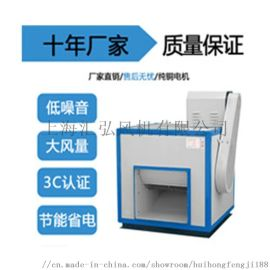 HTFC 单速/双速柜式消防风机.DT柜式风机3C厨房排烟风机