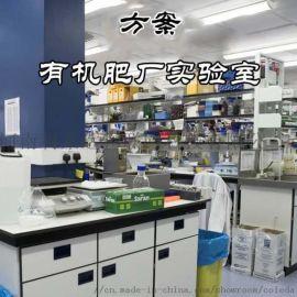 微生物检测实验室建设仪器设备配套方案