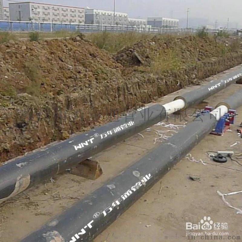 福建温泉用PE-RT II型温泉管道连接方式