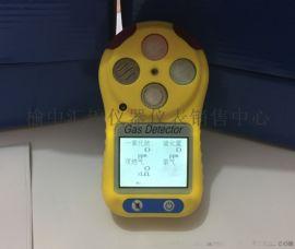 延安便携式四合一气体检测仪