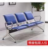 排椅  公共连排椅 医院输液椅 等候椅 不锈钢排椅