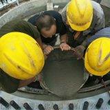 北京設備基礎灌漿料, 二次灌漿料
