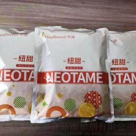 山東厂家供应食品級紐甜
