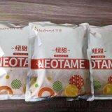 山東廠家供應食品級紐甜