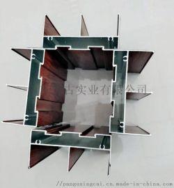 铝合金型材、木纹型材-木纹转印上滑