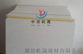 复合防火吸音天花板 高密度玻纤天花板吊顶装饰材料