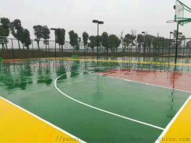 成都篮球场运动塑胶跑道硅PU材料生产厂家无毒无味