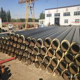 聚氨酯热水管道 高密度聚乙烯外护聚氨酯发泡直埋保温管