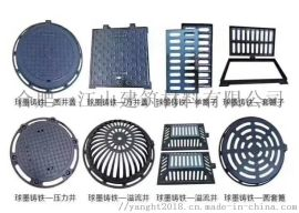 安徽球墨铸铁02S501-2 双层井盖标准生产厂家